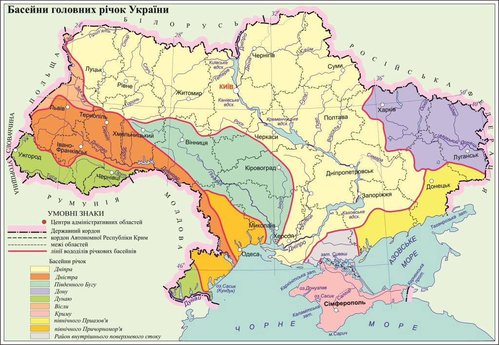 Карта-басейнів-основних-річок-веб
