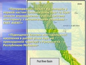 Презентація ДПУВР  Київ 2013111