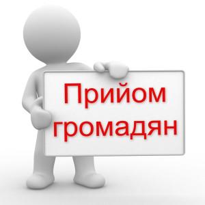 1310301850_chelove-1