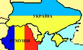 В місті Чернівці 22-24 листопада відбудеться зустріч експертів в рамках робочої Групи по проблемах річок Прут та Сірет.