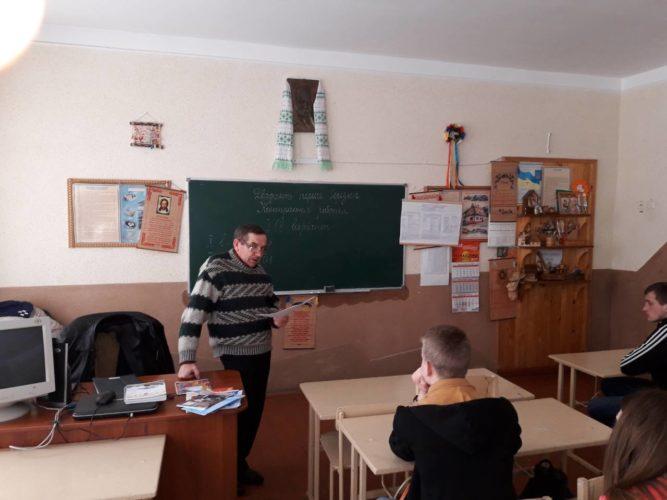 В Сторожинецькому МУВГ відзначили день води