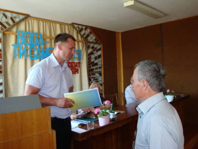 В Новодністровському РУВР відбулися урочисті збори до Дня працівників водного господарства