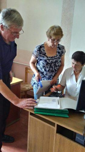 Виготовлення паспортів водних об'єктів