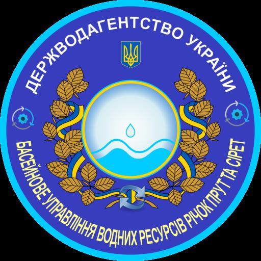 Басейнове управління водних ресурсів річок Прут та Сірет